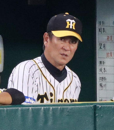 阪神片岡ヘッド兼打撃コーチ退団へ 攻撃陣が不調