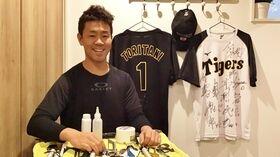 元阪神の手嶋トレーナーが治療院をオープン 「伝えたいのは障害予防の大切さ」 (岡本育子)