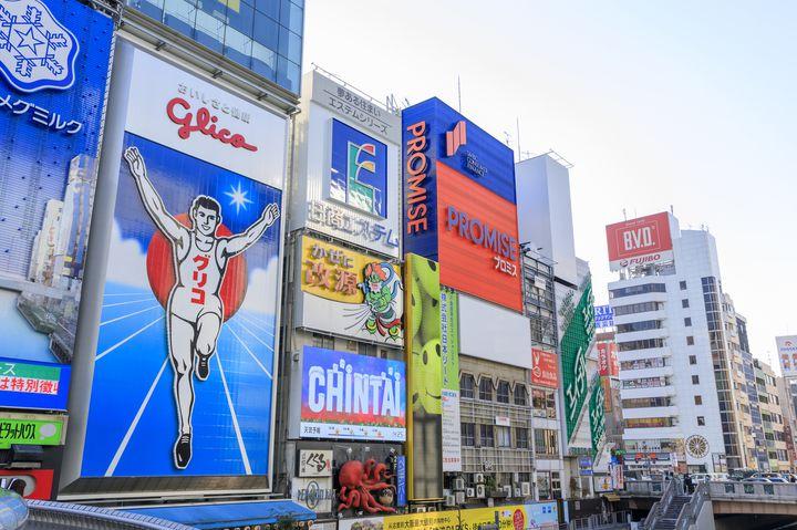 【コロナ】大阪+1 [5/22]