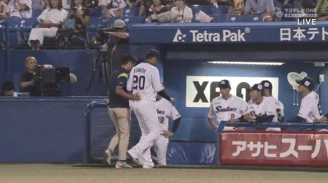 ヤクルト近藤、右肩に打球直撃の影響で登録抹消へ