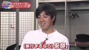 【朗報】野村祐輔さん、お相手が見つかる