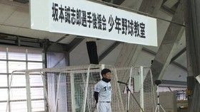 阪神タイガース・坂本誠志郎選手、故郷に「正捕手獲り」を誓う(土井麻由実)
