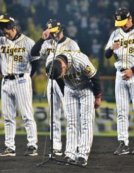 10・10~対DeNA( ●ゝω・) ノ☆甲子園での今季最後は雨中の勝利☆*:;;;:*