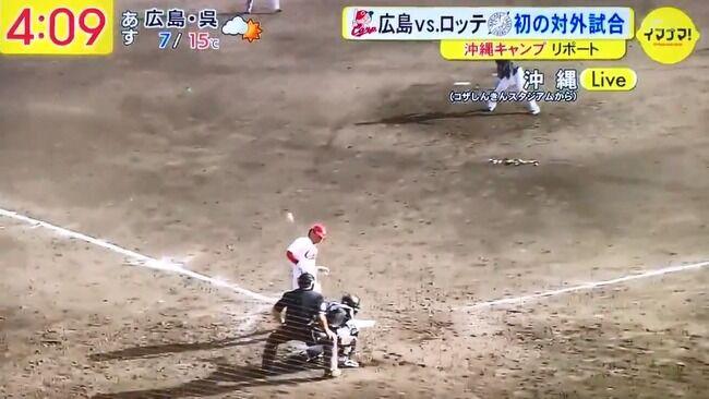 【広島対ロッテ練習試合】ロッテ、9回裏1死満塁から連続押し出し死球でサヨナラ負け