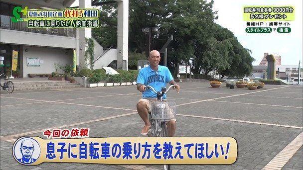 【悲報】和田一浩はんが阪神からのコーチ要請を蹴ってまでやりたかった事がこちら…(10/14)