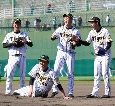 【朗報】阪神の投手さん、楽しそう