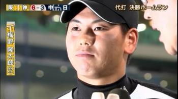阪神・梅野、初のゴールデンG賞受賞で金本前監督に感謝