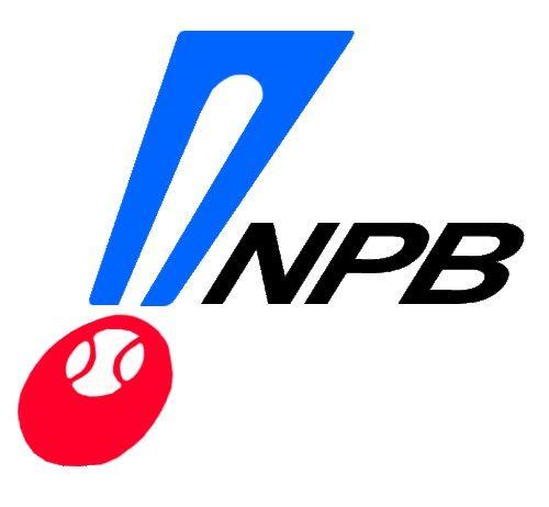 NPB、4/24からの開催目標に変更なし