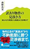 金本の監督続投が賛否両論になる理由・・・監督業×GM業○
