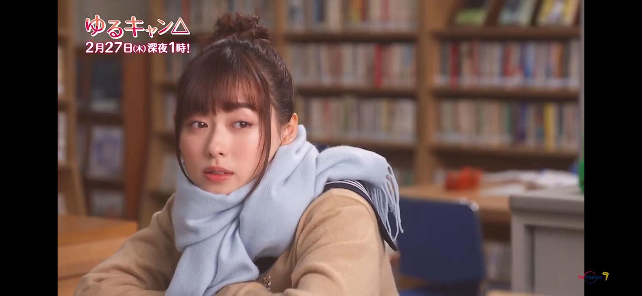 【悲報】ドラマゆるキャン△8話、やっぱり志摩リン以外wwwwwwwwwwwwww