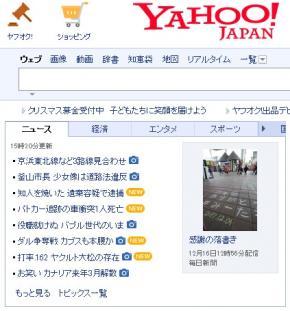 【悲報】ヤクルト・大松さん、晒される