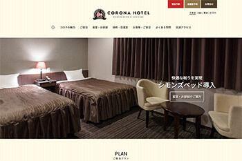 【悲報】大阪のホテルさん、とんでもない風評被害を受けてしまうwwwwwwwww