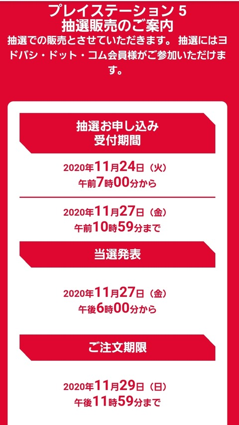 20201124_104101