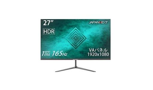 Screenshot_20200730-134506_Amazon Shopping