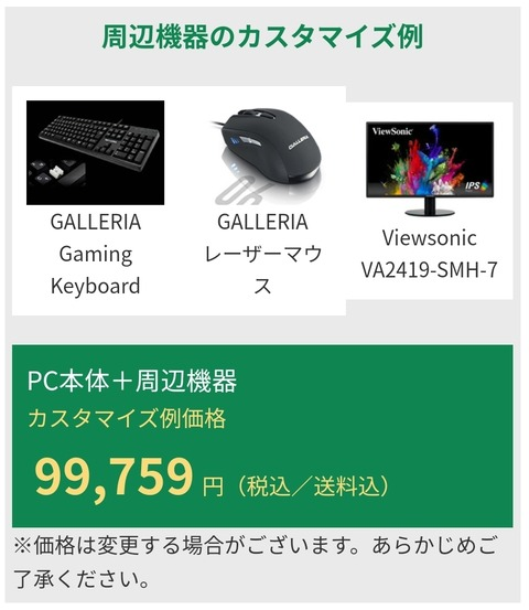 Screenshot_20200516-102330_Chrome