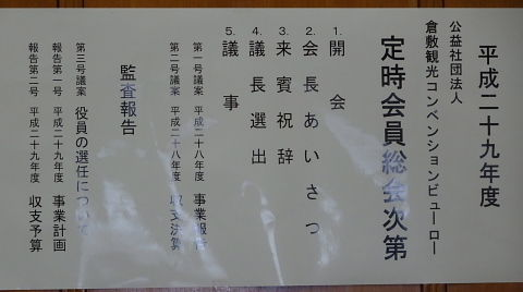 dc062118