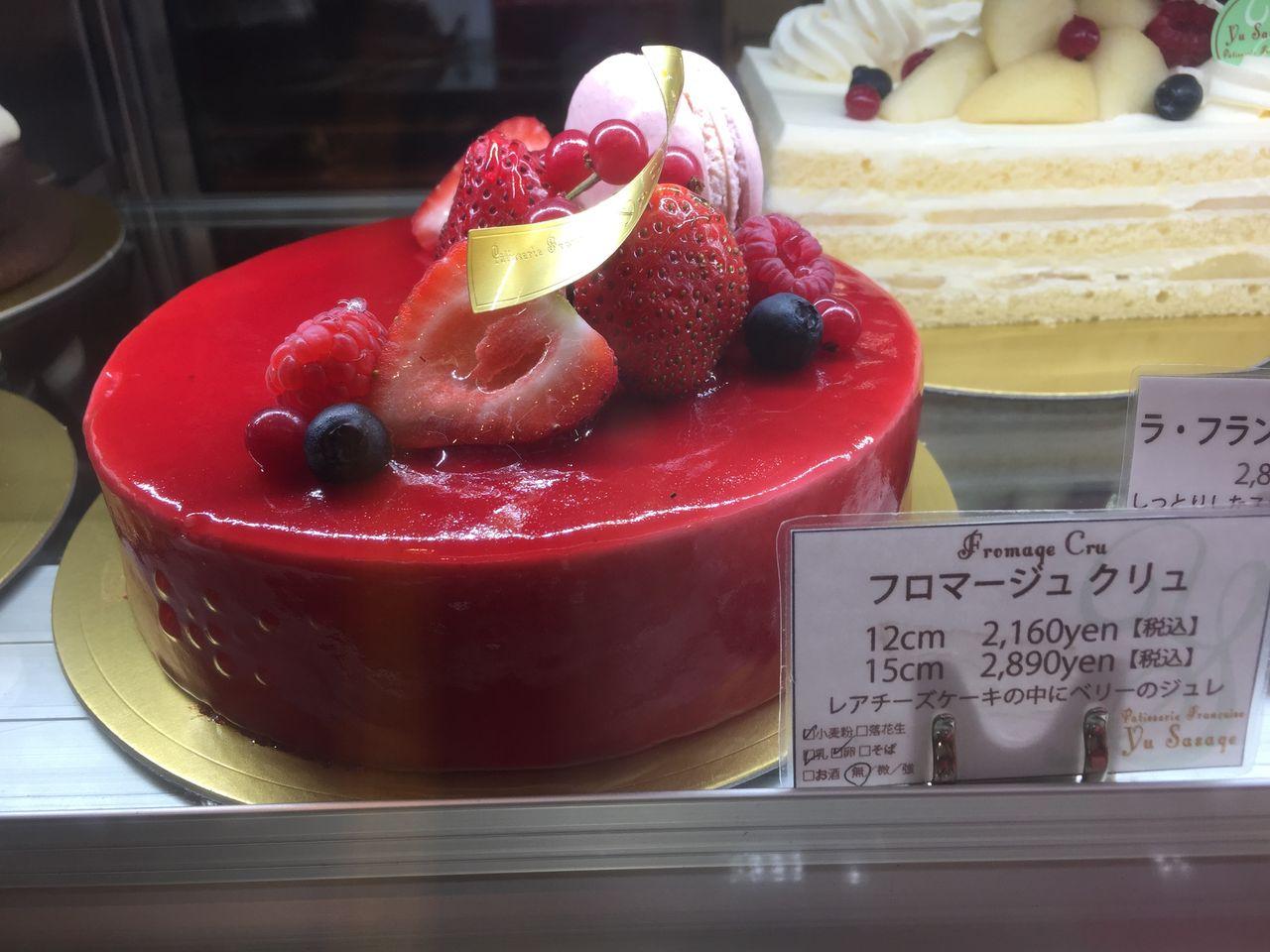 ケーキ 千歳 烏山
