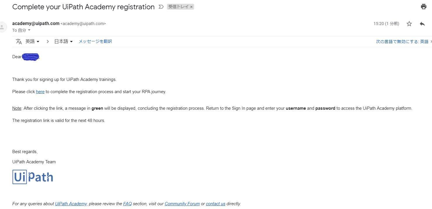 UiPathの無料オンラインRPAツールトレーニング「RPA Developer