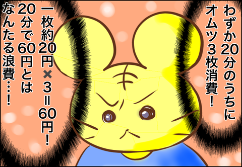 1EF13CD6-E42D-434D-B2C8-AF3B3A98B4B7