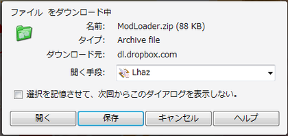 modloader3