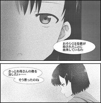 第6話183ページ コマ3~4