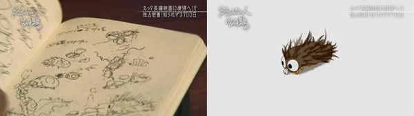 NHK 終わらない人宮崎駿 (8)a