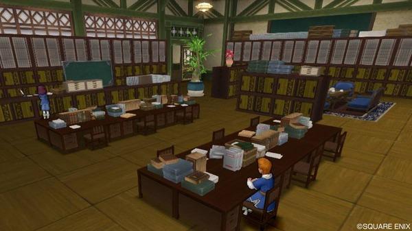 旧校舎 事務室