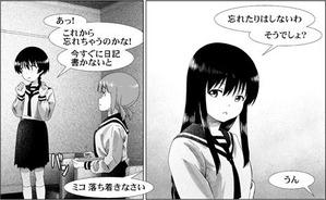 ProjectMOE 第6話