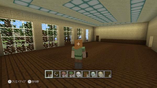 Minecraft 美術部
