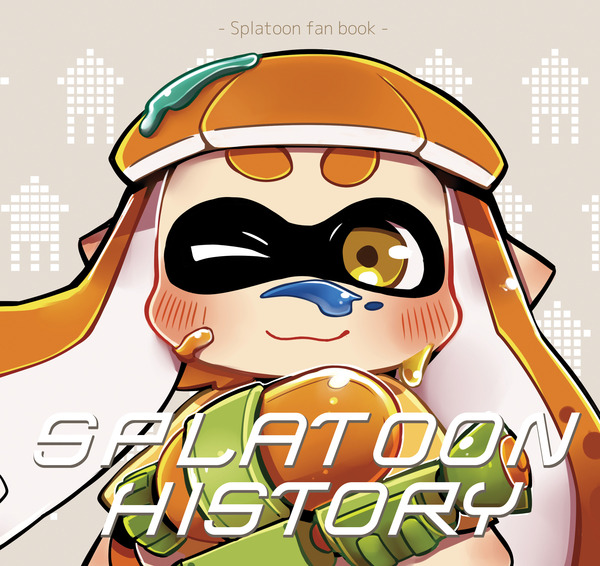 さめあんこ SplatoonHistory