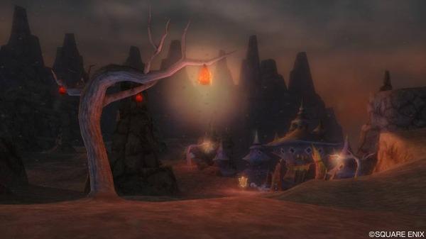 烈火の渓谷
