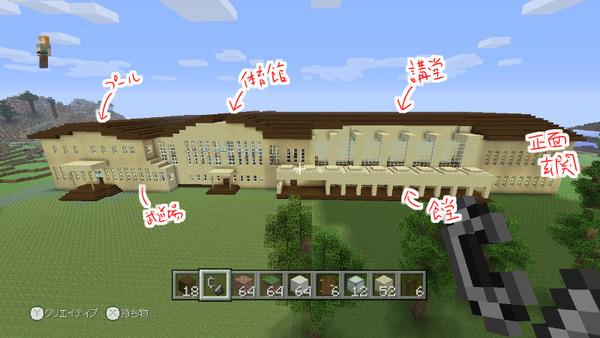 多目的ホール 全体像