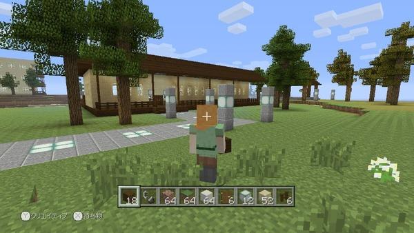 Minecraft 別館