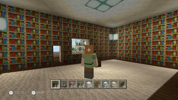 Minecraft 天子邸 書斎