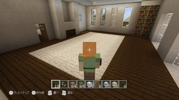 Minecraft 天子邸談話室