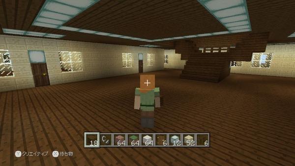 Minecraft 部室棟