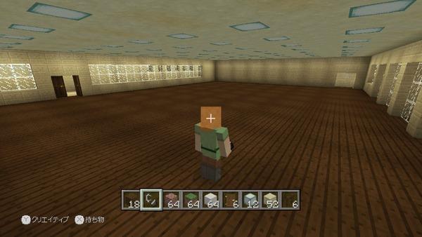 Minecraft 食堂
