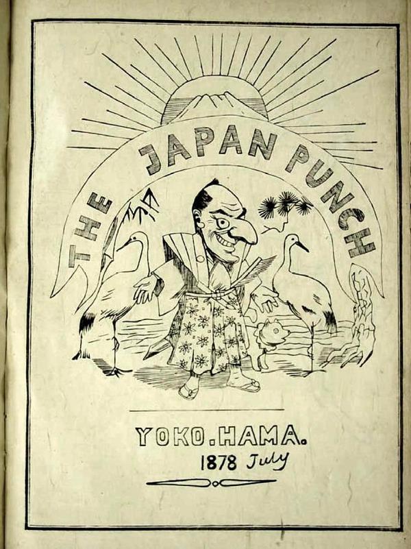 ジャパンパンチ