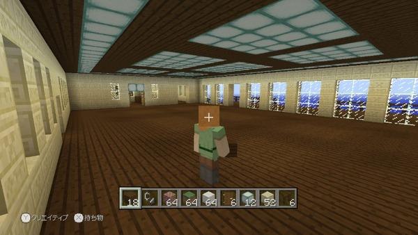 Minecraft 職員館