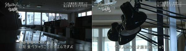 NHK 終わらない人宮崎駿