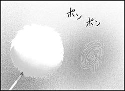 第6話95ページ コマ4