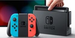 NintendoSwitch イメージ画像
