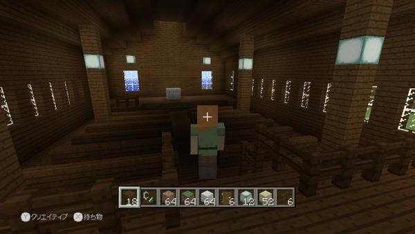 Minecraft 教会