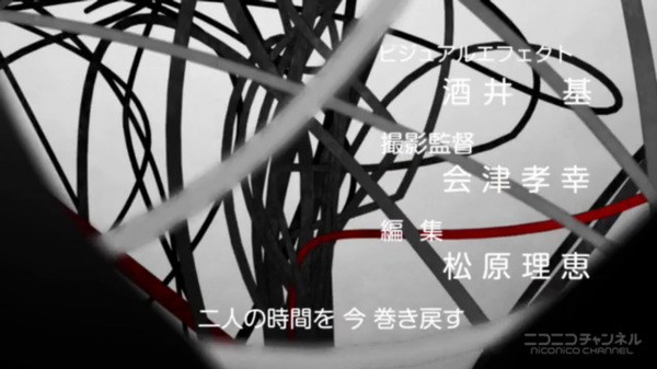 物語シリーズ2 23話  (17)