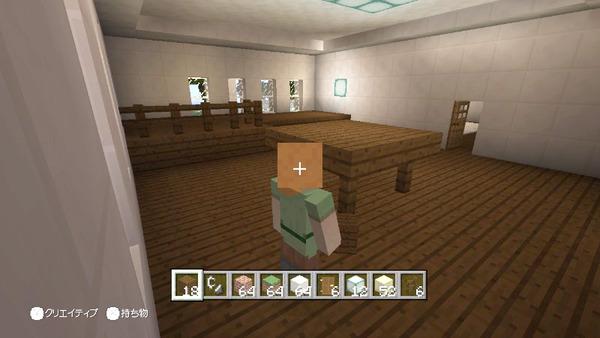 Minecraft 天子邸 食堂