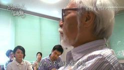 終わらない人宮崎駿