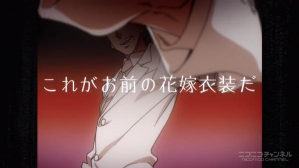キルラキル 3話 (3)