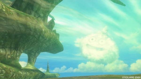 天ッ風の原 風裂の崖