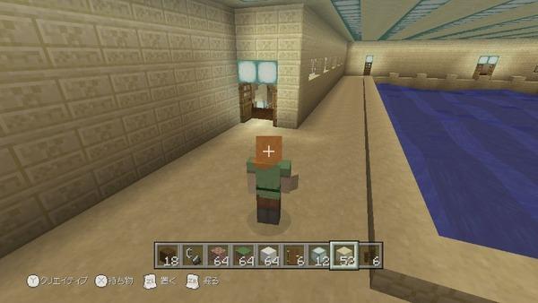 Minecraft 多目的ホール