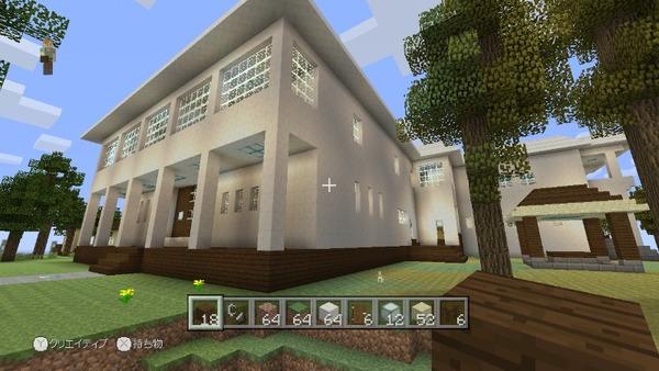 Minecraft 天子邸